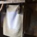 Paper Mill, Bevagna